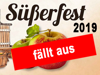 ssserfest_2019